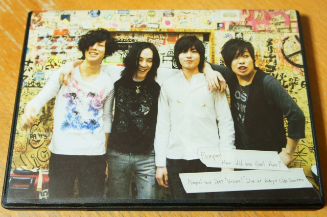 dvd_flumpool_2009_unreal_03.jpg