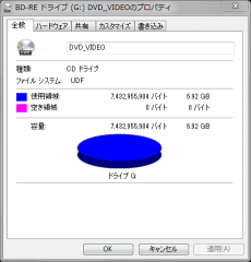 dvd_uverworld_awakeve_01.png