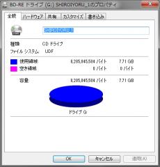 dvd_xjapan_shiroiyoru_04.png