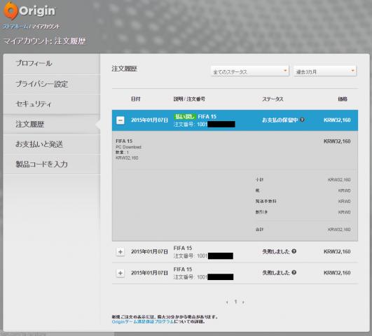 ea_origin_03.png