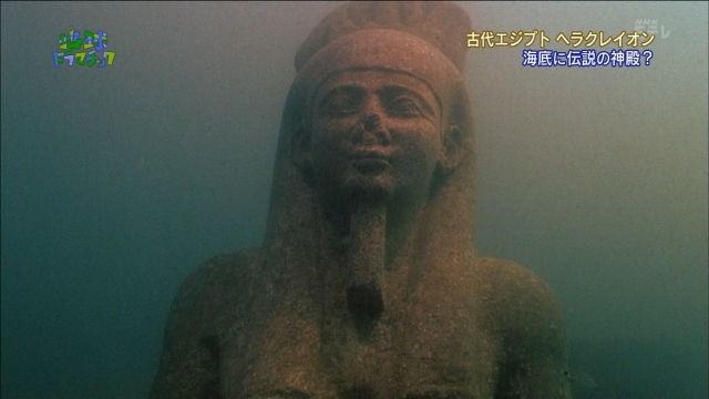 egypt_heracleion_10.jpg