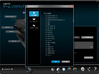 logicool_g402_08.png