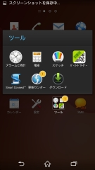 sony_xperiazl2_last_04.jpg