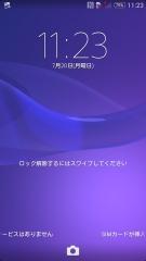 sony_xperiazl2_sol25_app_02.jpg