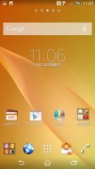 sony_xperiazl2_sol25_app_06.jpg
