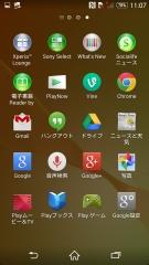 sony_xperiazl2_sol25_app_14.jpg