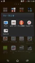 sony_xperiazl2_sol25_app_17.jpg