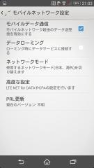 sony_xperiazl2_sol25_app_30.jpg
