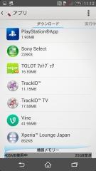 sony_xperiazl2_sol25_app_43.jpg