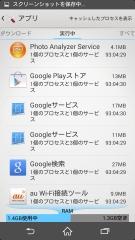 sony_xperiazl2_sol25_app_45.jpg
