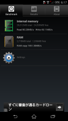 sony_xperiazl2_sol25_benchmark_14.png