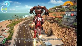 sony_xperiazl2_sol25_game_08.jpg