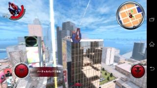 sony_xperiazl2_sol25_game_12.jpg