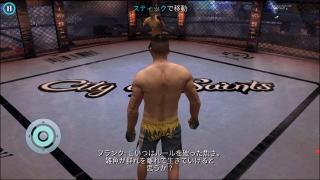 sony_xperiazl2_sol25_game_38.jpg