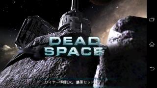 sony_xperiazl2_sol25_game_50.jpg