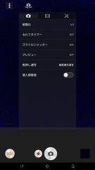 sony_xperiazultra_442_app_camera_01.jpg