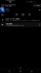 sony_xperiazultra_442_app_walkman_05.png