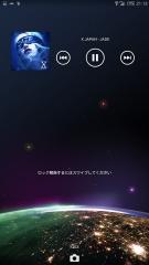 sony_xperiazultra_442_app_walkman_06.jpg