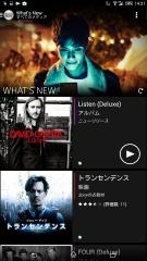 sony_xperiazultra_442_app_whatsnew_04.jpg