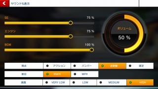 sony_xperiazultra_app_13.jpg