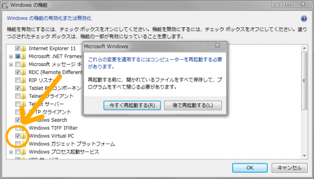 windows7_vpc_xpmode_01.png