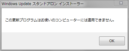 windows7_vpc_xpmode_02.png