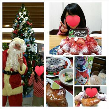 2014-12-31.jpg