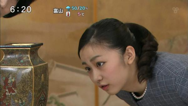 """【エンタメ画像】佳子さま、学内""""スッピン""""姿にICU学生 「眉毛が細くて怖いです」"""