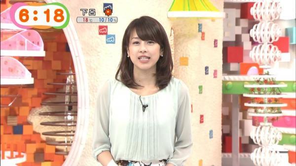 KatouAyako_047.jpg