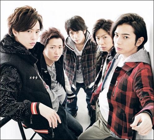 arashi552179.jpg