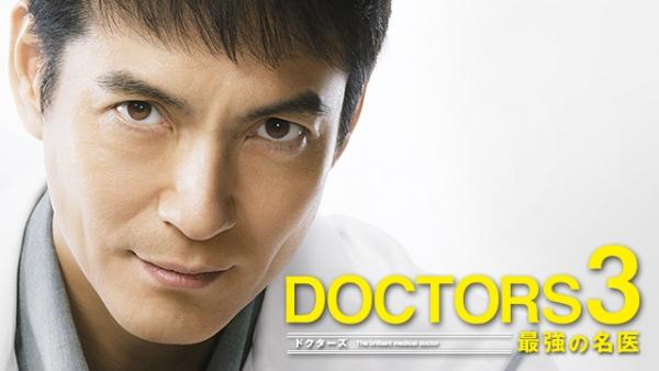 doc322046.jpg