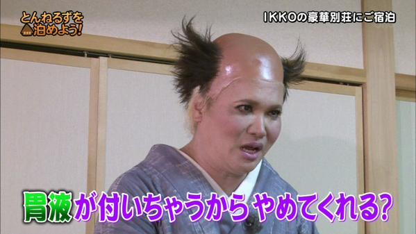 ikkoto202169.jpg