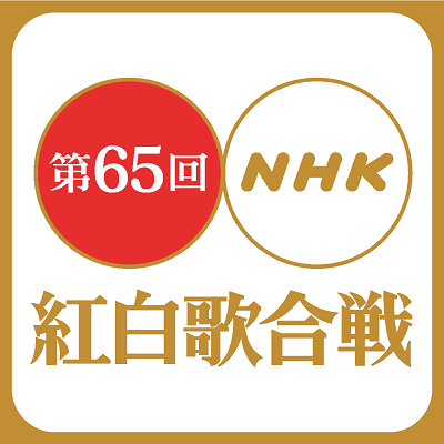 kouhaku65444.png