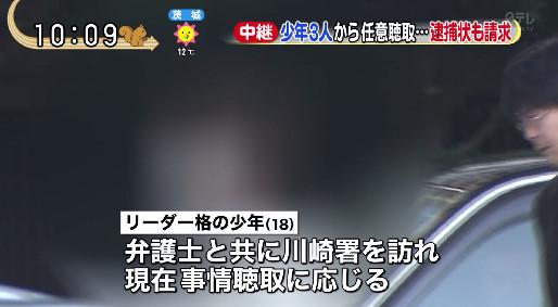 taihojou5504.jpg