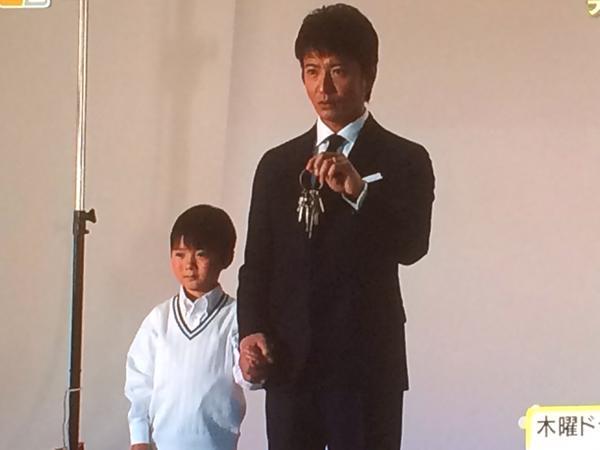 takuyahome8564.jpg