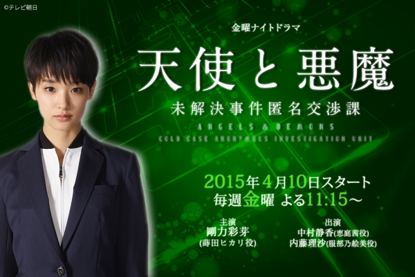 tenshigou55124.jpg