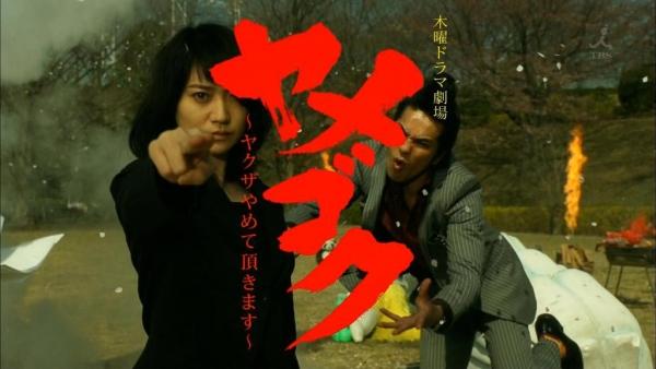 yamegoku222146.jpg