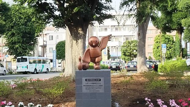 東大和の駅の前の像