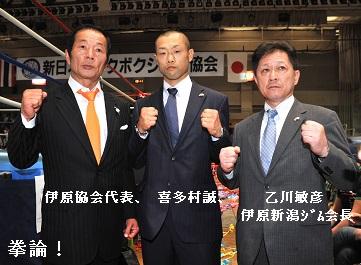 20150517kitamura1.jpg