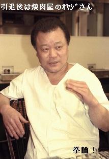 19960215李昌坤3