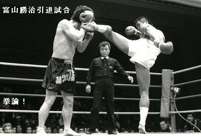 19831112李昌坤1