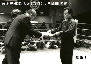 19960209李昌坤6