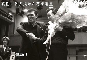 19960209李昌坤9