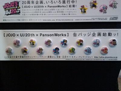 20141222-11.jpg