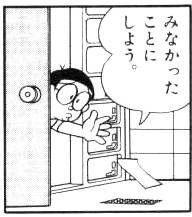 gazou_0163.jpg