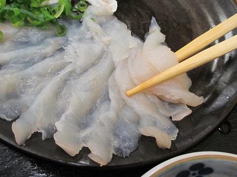 満海寿司20