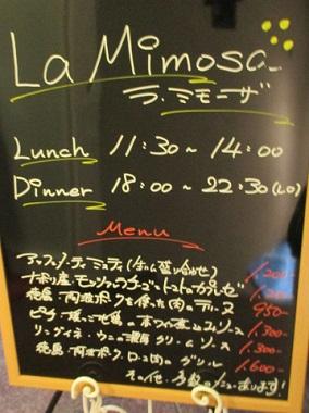 ラ・ミモーザ7