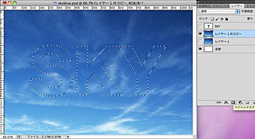 sky004