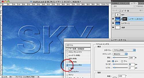 sky006