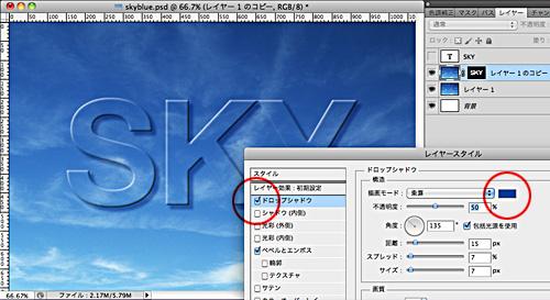sky007